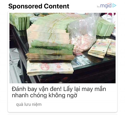 tao-pheu-native-ads-1